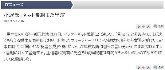 nikkei2.JPG