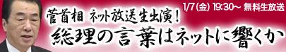 special_kan.jpg