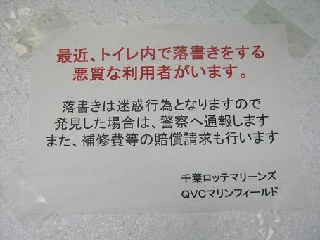 0923-16.jpg