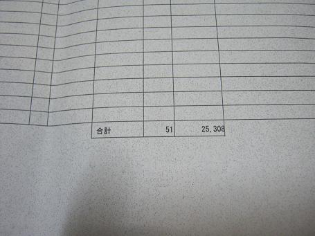 1020-2.jpg
