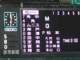 lotte29-22.JPG
